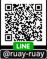 line ruay ruay